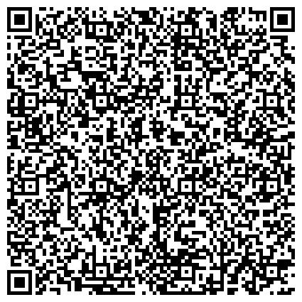 """QR-код с контактной информацией организации """"№17"""""""