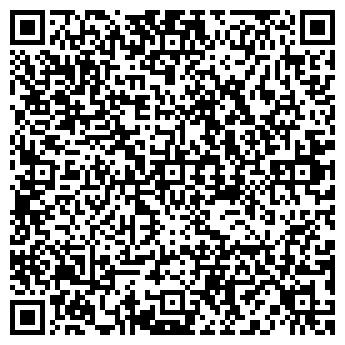 QR-код с контактной информацией организации ШКОЛА № 301