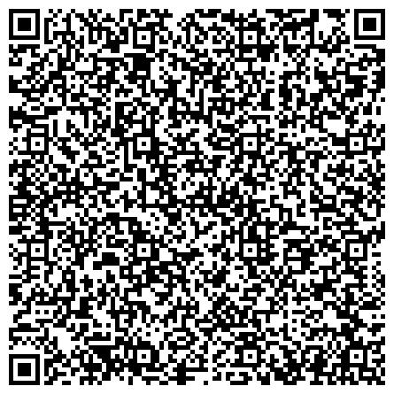 QR-код с контактной информацией организации МУ Центр социального обслуживания граждан пожилого возраста и инвалидов «ГОЛИЦЫНО»