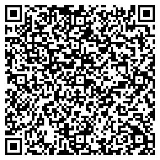 QR-код с контактной информацией организации АН ВА, ООО