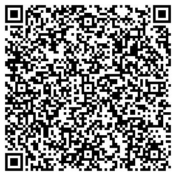 QR-код с контактной информацией организации DR. LODER
