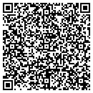 QR-код с контактной информацией организации Одинцово-10