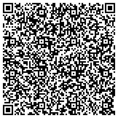 QR-код с контактной информацией организации ОТДЕЛ ПОЛИЦИИ ГОРОДСКОГО ПОСЕЛЕНИЯ ЛЕСНОЙ ГОРОДОК