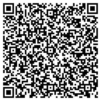 QR-код с контактной информацией организации МЕРИДИАН