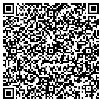 QR-код с контактной информацией организации КУБИНСКОЕ ГОП