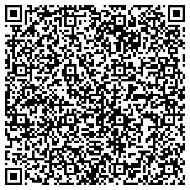 QR-код с контактной информацией организации РЯЗАНЬ, ДОМ ТОРГОВЛИ, ООО (ВРЕМЕННО НЕ РАБОТАЕТ)