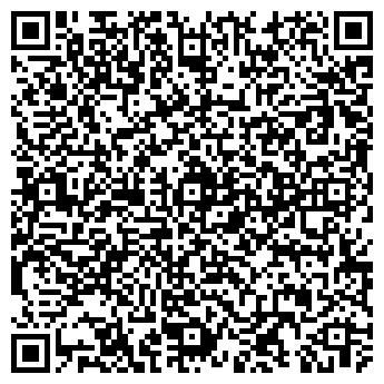 QR-код с контактной информацией организации ЛИДЕР-98, ООО