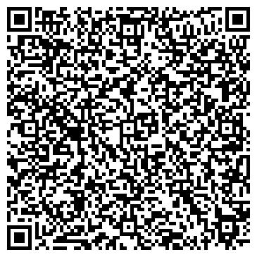 QR-код с контактной информацией организации ЗАВОД СТРОИТЕЛЬНЫХ КОНСТРУКЦИЙ, ООО