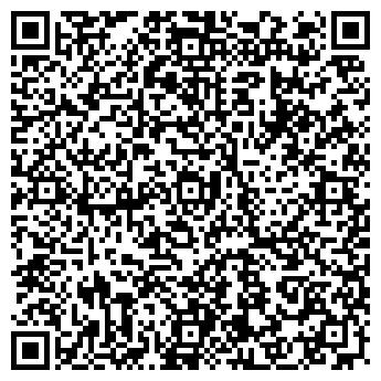 QR-код с контактной информацией организации Отдел уголовного розыска