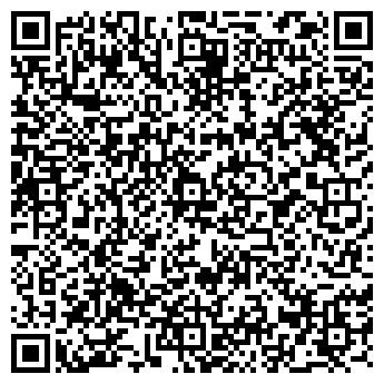 QR-код с контактной информацией организации АНТ ЛТД, ТИПОГРАФИЯ, ООО
