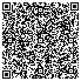 QR-код с контактной информацией организации КОМФОРТ 2000