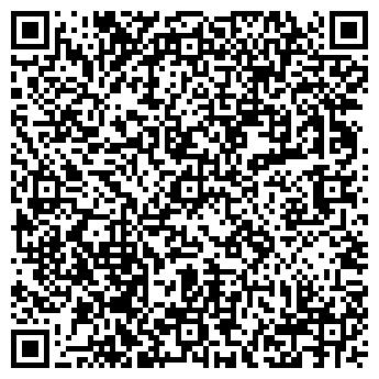 QR-код с контактной информацией организации СВЭК КОМПАНИЯ