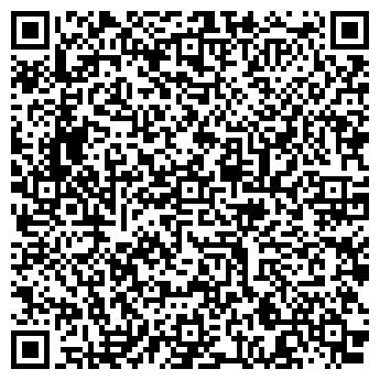 QR-код с контактной информацией организации ВИШЕНКА, ДЕТСКИЙ САД № 59