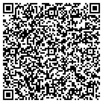 QR-код с контактной информацией организации ЕРЕВАН ПЛАЗА