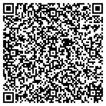 QR-код с контактной информацией организации ДОМ УКРЕПЛЕНИЯ ДУХА