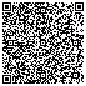 QR-код с контактной информацией организации ДЕТСКИЙ САД № 79