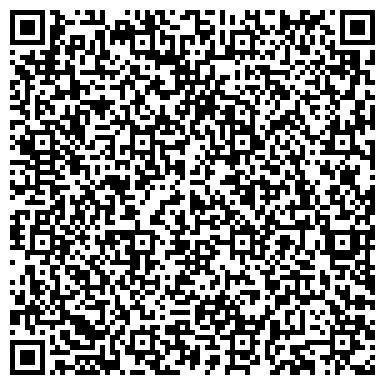 QR-код с контактной информацией организации СКАЗКА, ЦЕНТР РАЗВИТИЯ РЕБЁНКА - ДЕТСКИЙ САД № 4