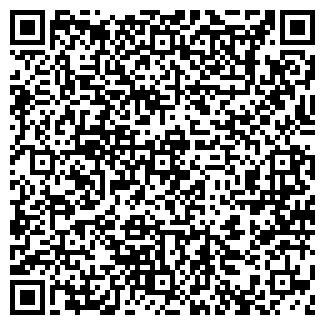 QR-код с контактной информацией организации ФЛАМИНГО ТУР
