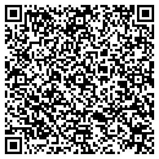 QR-код с контактной информацией организации КА-ХХІ