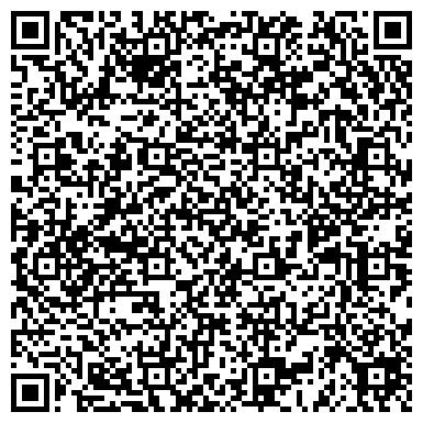 QR-код с контактной информацией организации ГОЛУБОК, ЦЕНТР РАЗВИТИЯ РЕБЁНКА - ДЕТСКИЙ САД № 11