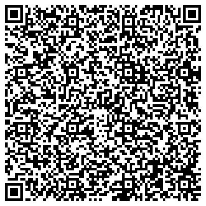 QR-код с контактной информацией организации УПРАВЛНИЕ ЭКОНОМИКИ И БЮДЖЕТНОГО ПЛАНИРОАВАНИЯ АКИМАТА КОСТАНАЙСКОЙ ОБЛАСТИ