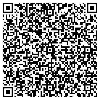 QR-код с контактной информацией организации ТОО АРХ ММ