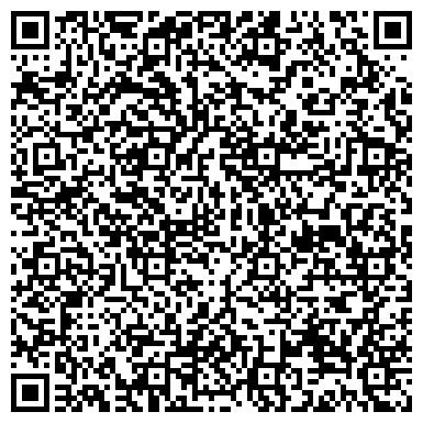 QR-код с контактной информацией организации КОСТАНАЙСКАЯ ДИСТАНЦИЯ ЭЛЕКТРОСНАБЖЕНИЯ ФИЛИАЛ ЗАО НК КТЖ