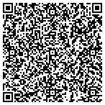 """QR-код с контактной информацией организации ТОО """"Норд Трейдинг"""""""