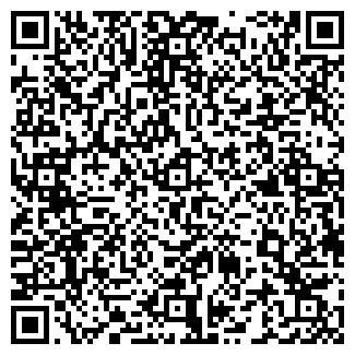 QR-код с контактной информацией организации ФГУП ВОСКРЕСЕНСКИЙ АПК