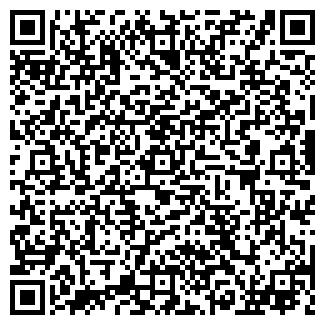 QR-код с контактной информацией организации МОСАГРОГАЗ