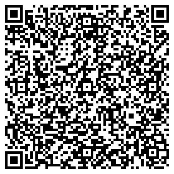 QR-код с контактной информацией организации ЗВЁЗДОЧКА, ДЕТСКИЙ САД № 65
