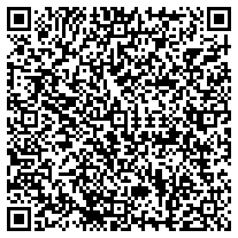 QR-код с контактной информацией организации АГРОФИРМА ДИЕВСКАЯ