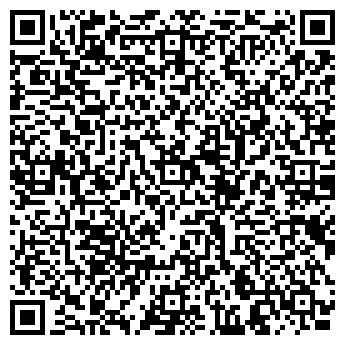 QR-код с контактной информацией организации КОЛОСОК, ДЕТСКИЙ САД № 41