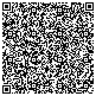 QR-код с контактной информацией организации АЛМАЗНОЕ ЛИНЕЙНОЕ ПРОИЗВОДСТВЕННОЕ УПРАВЛЕНИЕ МАГИСТРАЛЬНЫХ ГАЗОПРОВОДОВ