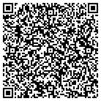 QR-код с контактной информацией организации СТАННУМ МЕТАЛЛ
