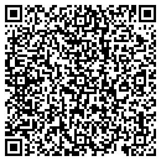 QR-код с контактной информацией организации ТОО ПЕРВОЕ МАЯ