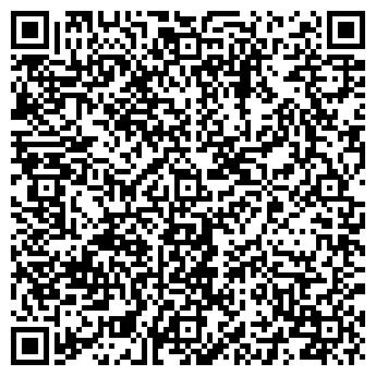 QR-код с контактной информацией организации РОДНИЧОК, ДЕТСКИЙ САД № 10