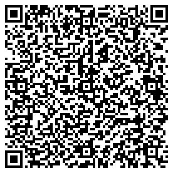 QR-код с контактной информацией организации УЛЫБКА, ДЕТСКИЙ САД № 63