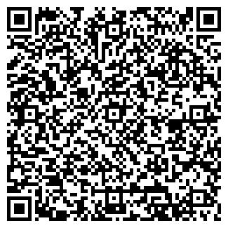 QR-код с контактной информацией организации ОДЕЖДА ДЛЯ ДЕТЕЙ