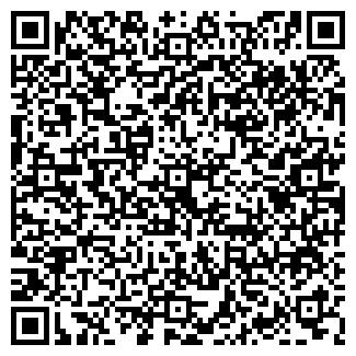 QR-код с контактной информацией организации ДЕКА