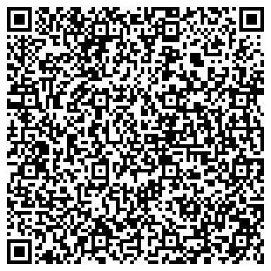 """QR-код с контактной информацией организации """"ОМВД по району Бибирево г. Москвы"""""""