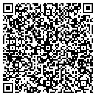 QR-код с контактной информацией организации TERCUME