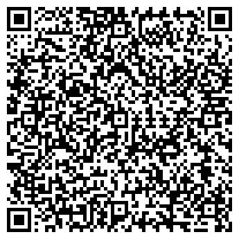 QR-код с контактной информацией организации ЦЕМЕНТНЫЙ СКЛАД