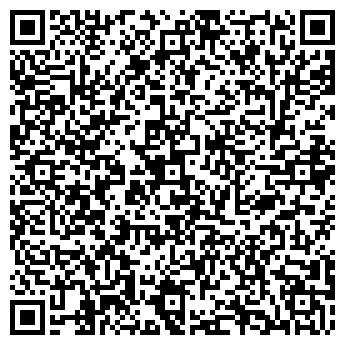 QR-код с контактной информацией организации СТОМ-ТРИ