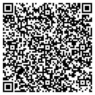 QR-код с контактной информацией организации РУССКИЙ БАРИН