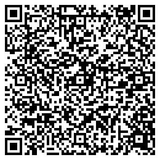 QR-код с контактной информацией организации АССОРТИ