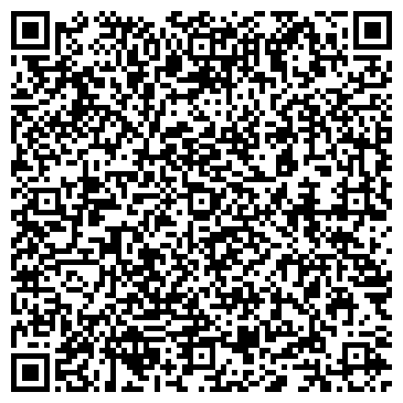 QR-код с контактной информацией организации ХРУСТАЛЬНЫЙ