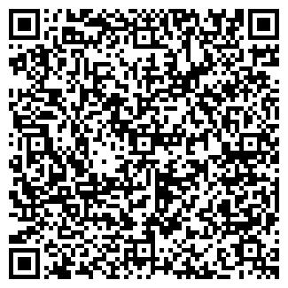 QR-код с контактной информацией организации HOME CLIMAT
