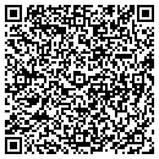 QR-код с контактной информацией организации CASABELLA