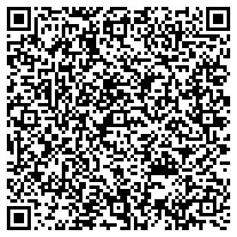 QR-код с контактной информацией организации СВС-КАРАГАНДА